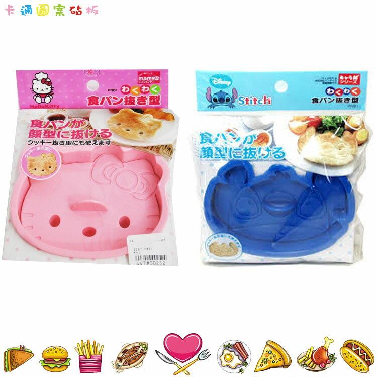 迪士尼 星際寶貝 史迪奇 三麗鷗 凱蒂貓 餅乾用 壓模 模具 模型 烘焙模具 日本進口正版 124112