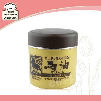 馬油身體保濕乳霜濃密加強版日本製230ml馬油乳霜-大廚師百貨