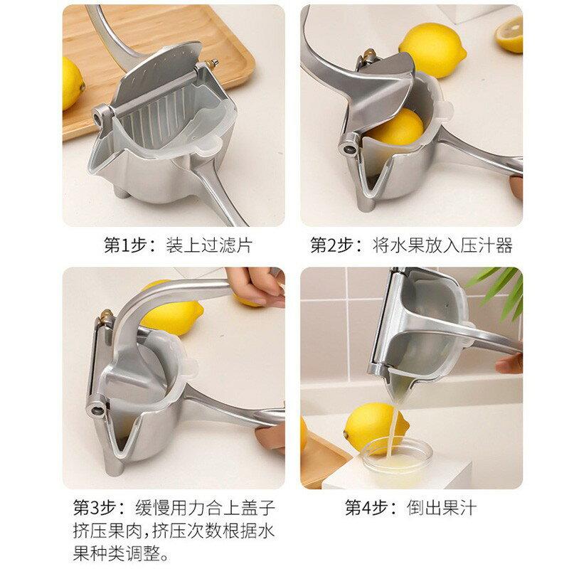 手動榨汁器 多功能手動榨汁機神器小型家用不銹鋼水果擠壓汁器榨石榴機 艾琴海小屋