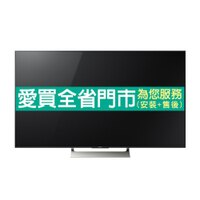 SONY 索尼推薦到SONY55型4K聯網液晶電視KD-55X9000E含配送到府+標準安裝【愛買】