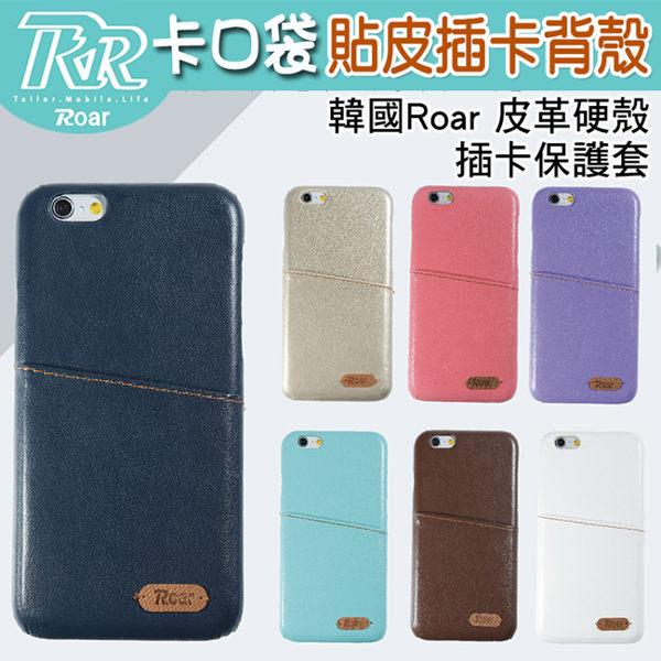 HTC Desire 816 手機殼 韓國Roar 貼皮插卡保護殼 宏達電 816 卡口袋 皮革插卡背殼 後殼【預購】