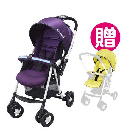【加贈第二座布套配件組】Combi 康貝 Urban Walker Lite MC 嬰兒手推車-極光紫【悅兒園婦幼生活館】