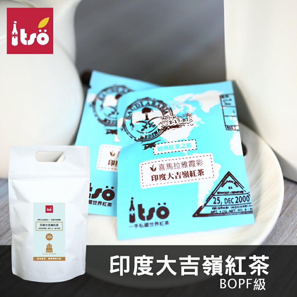 【$999免運】大吉嶺紅茶(30入/袋)+阿薩姆紅茶(10入/袋)+錫蘭紅茶(10入/袋)+格雷伯爵紅茶(10入/袋) 4