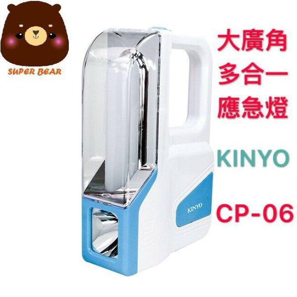露營燈耐嘉KINYOCP-06大廣角多合一應急燈應急燈手電筒