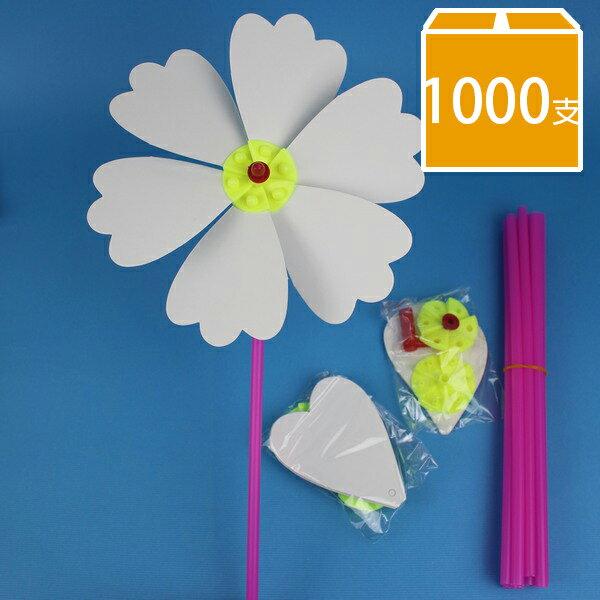 空白風車DIY風車彩繪風車空白紙風車(大六片紙)一件1000個入{促20}DIY紙風車~5693~4135