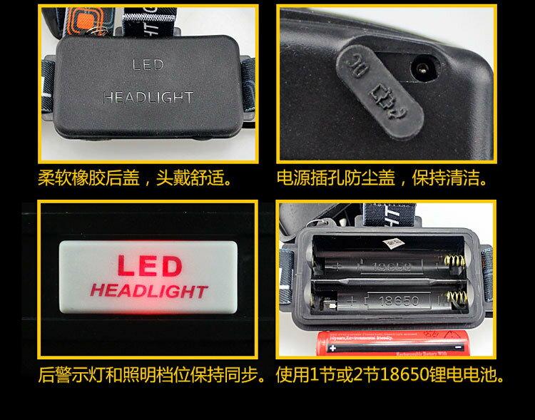 [Unifiy]  T6 3顆頭燈 強光頭頭戴式頭燈 鋰電池充電防水釣魚頭燈 探照燈 工作燈 照明燈 維修燈 7