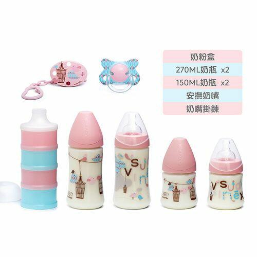西班牙 Suavinex 寶寶禮盒-粉色(奶瓶、奶粉盒、安撫奶嘴、掛鍊)★愛兒麗婦幼用品★ 2
