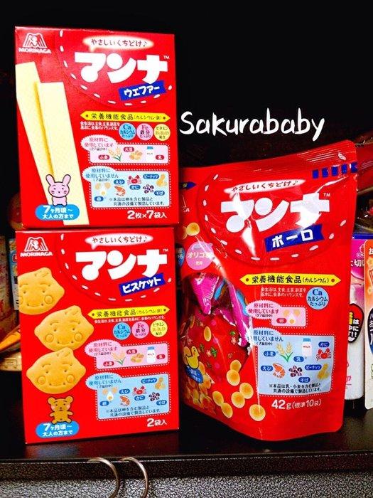 森永 嬰兒餅乾 高鈣 營養 威化餅乾 牛奶餅乾 嬰兒蛋酥 _櫻花寶寶