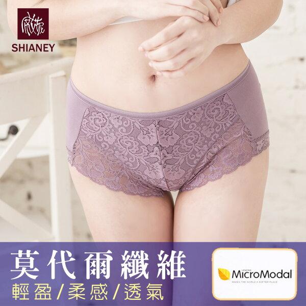 shianey席艾妮:女性中腰蕾絲褲莫代爾纖維吸濕排汗台灣製造no.2767-席艾妮SHIANEY