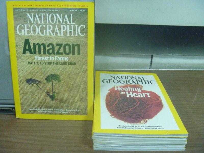 ~書寶 書T9/雜誌期刊_ZCZ~國家地理雜誌_2007 1^~12月間_共8本合售_Am