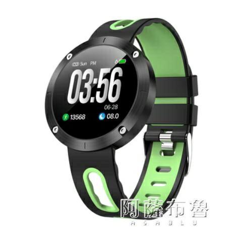 智慧手環 跑步運動GPS定位大屏智慧手環配速睡眠測量 【簡約家】