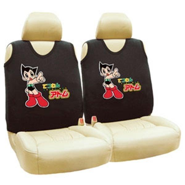 權世界@汽車用品 原子小金剛 Q版 汽車背心椅套 (2入) 黑色 AB-06002-1