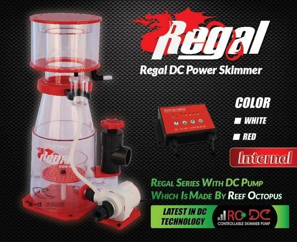 [第一佳水族寵物]REEFOCTOPUS章魚哥RegalDCskimmers(Regal-150INT)蛋白除沫器免運
