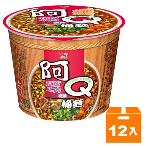 阿Q桶麵 紅椒牛肉風味 101g (12入)/箱【康鄰超市】