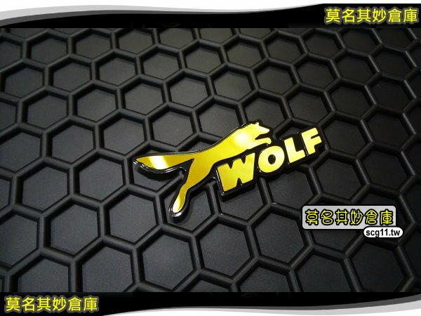 FL074 莫名其妙倉庫~金屬狼標貼~立體款金色銀色wolf貼紙車貼 2013 New F