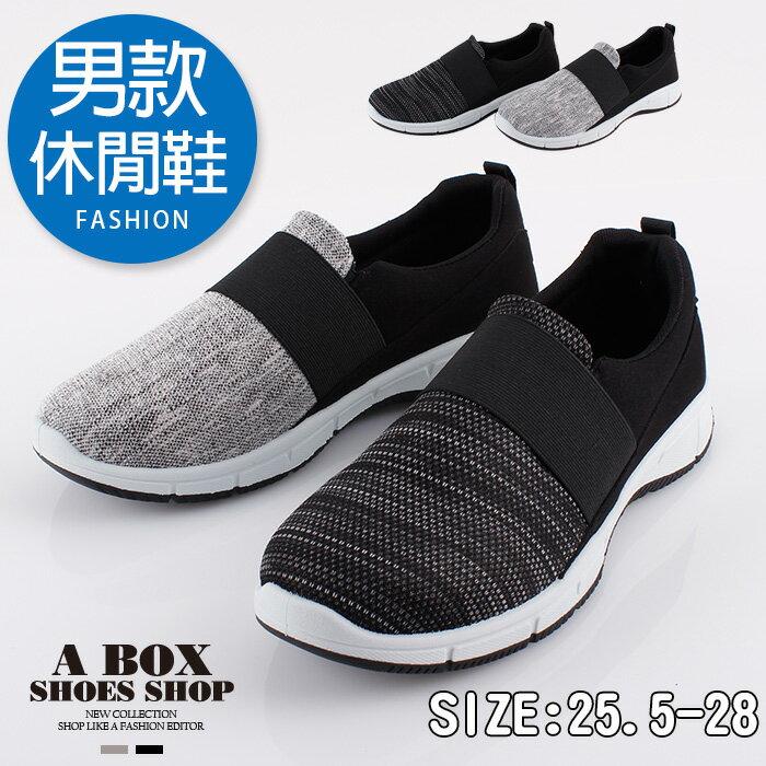 【AB6039】(男鞋25.5-28)懶人鞋 休閒鞋 編織網布/伸縮帶 MIT台灣製 2色