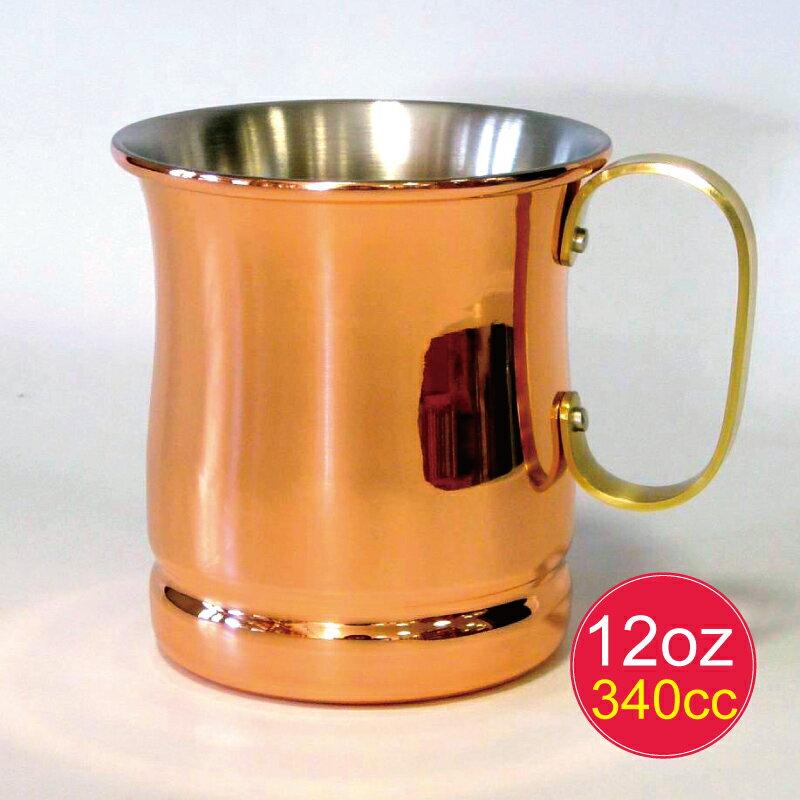 新光金屬 COPPER 100 S-588 純銅製 咖啡銅杯 12盎司 340cc