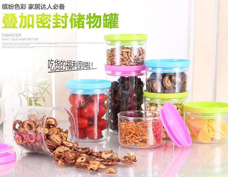 【省錢博士】 隨機出貨 / 可疊加五穀雜糧密封罐 / 密封儲物罐有蓋保鮮密封罐
