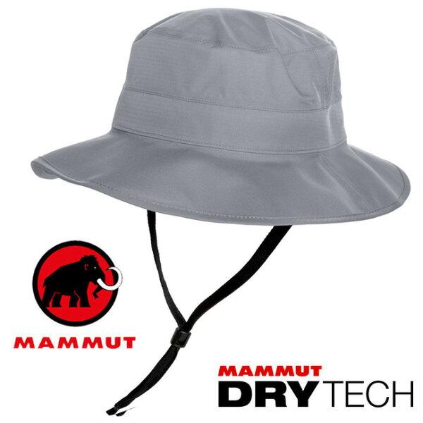 【Mammut長毛象瑞士】Machu圓盤帽遮陽帽防水帽健行帽登山帽野外帽花崗岩灰/02913-0818