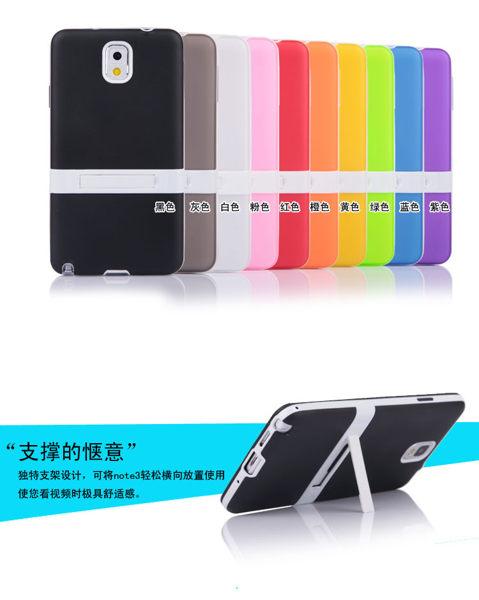 三星 Galaxy A7 支架保護套 彩色護盾保護殼 Samsung A700 半透明包邊保護硅膠殼