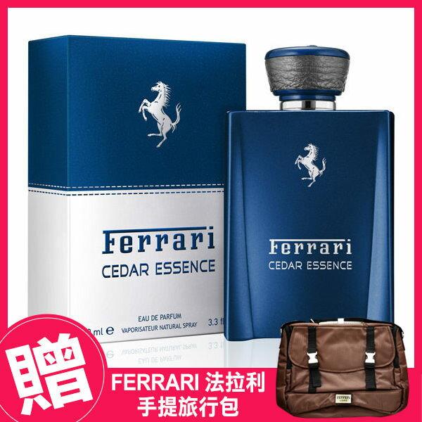 Ferrari法拉利 Cedar Essence 藍木男性淡香精100ml 贈Ferrari 法拉利 手提旅行包《Belle倍莉小舖》