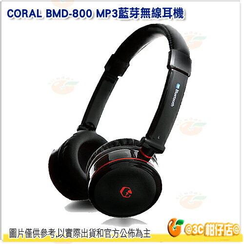 <br/><br/> CORAL BMD-800 MP3藍芽無線耳機 公司貨 藍芽 MP3 隱藏式全向麥克風 免持接聽 可插記憶卡micro SD<br/><br/>