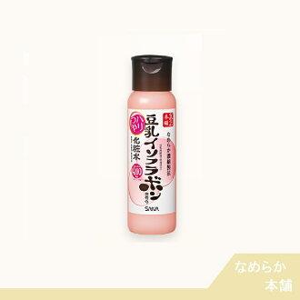日本 なめらか本舗 SANA 莎娜 豆乳美肌Q10化妝水 200ml 【RH shop】日本代購