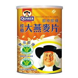 QUAKER桂格 即食優質燕麥片700g