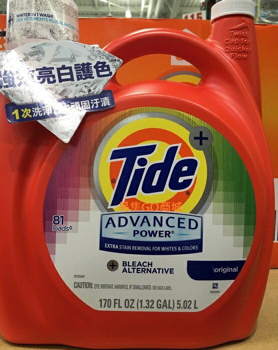 易集GO商城- 代購~Tide 汰漬 超濃縮強效亮白護色洗衣精 5.02公升/適用一般&滾筒洗衣機-531440