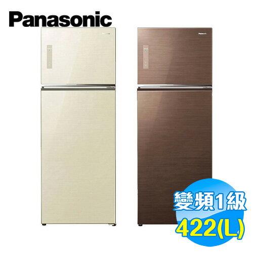 國際 Panasonic 422公升 玻璃ECONAVI 雙門變頻冰箱 NR-B427TG
