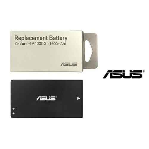 ASUS ZenFone 4 A400CG 原廠電池 (台灣代理商-盒裝)