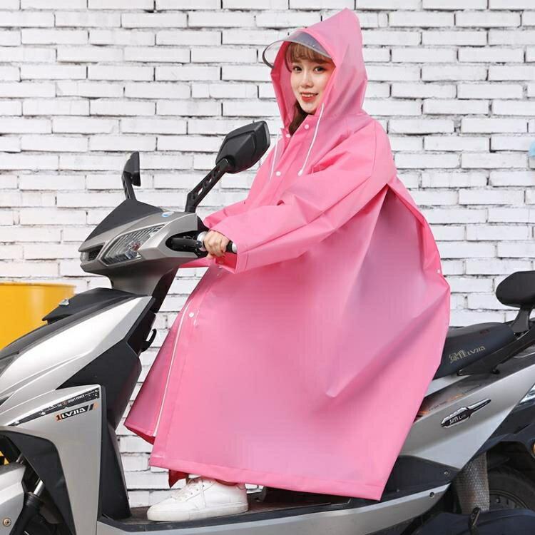 連體雨衣 雨衣女成人時尚戶外徒步旅游自行車雨衣連體單人電動車雨披男背包