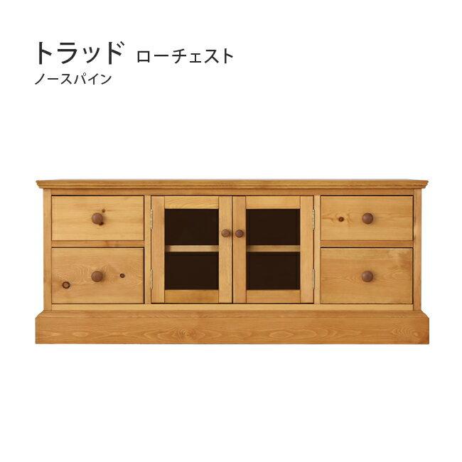 【MUKU工房】北海道 旭川 家具 North Pine 無垢 TRAD 矮櫃 / 迷你矮櫃 (原木 / 實木)