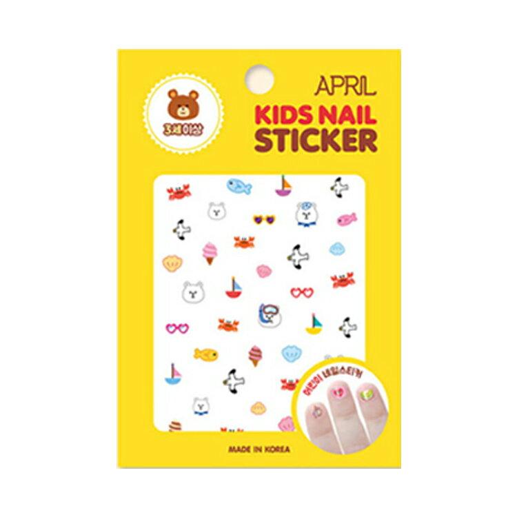 韓國 APRIL 甜心公主兒童安全指甲貼-指甲裝飾貼(共四款)