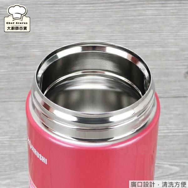 【雙12 SUPER SALE整點特賣】象印 不鏽鋼真空悶燒杯0.75L 悶燒罐 保溫杯 保溫便當盒 廣口好清洗 免運 大廚師百貨 4