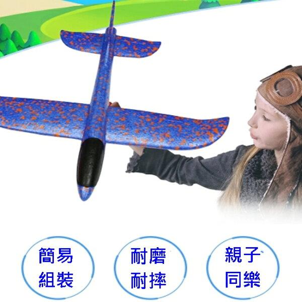 手拋飛機EPP飛機(大號)平飛迴旋丟飛機戰鬥機滑翔機手擲航模戶外DIY【塔克】