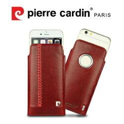 [ iPhone 6 ] Pierre Cardin 法國皮爾卡登4.7吋流水紋真皮抽取式手機套/皮套  紅色