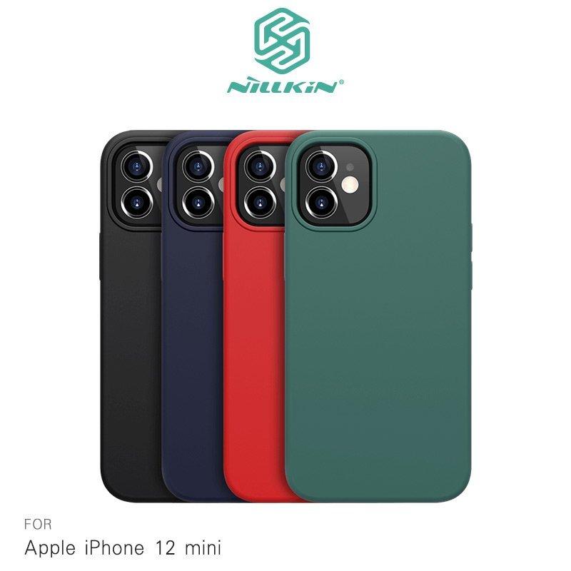 NILLKIN Apple iPhone 12 mini (5.4吋) 感系列液態矽膠殼