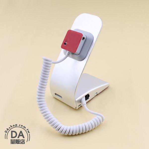 DA量販店:《DA量販店》警示聲iphonehtcsamsungsony手機防盜展示架展示座支架(78-2887)
