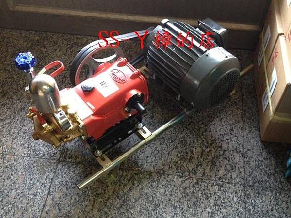 台灣製造 陸雄3/4英吋LS523噴霧機附盈慶牌1HP馬達皮帶式洗車機/噴霧機/送水機/清洗機(含稅價)