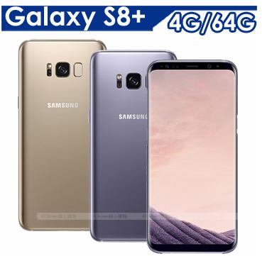 深夜黑現貨☆Samsung Galaxy S8 PLUS G95564G FD 4G/64G 6.2吋防水防塵超旗艦機