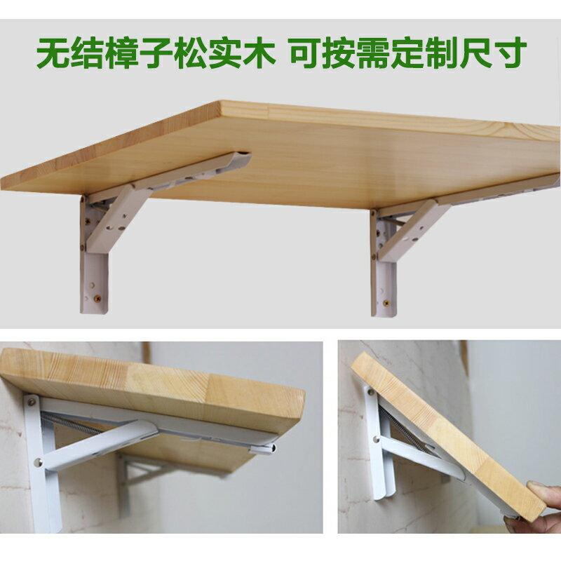 折疊壁掛桌 牆上折疊桌實木牆壁折疊桌壁掛桌置物架書桌餐桌靠牆掛牆桌免打孔『SS3437』 1