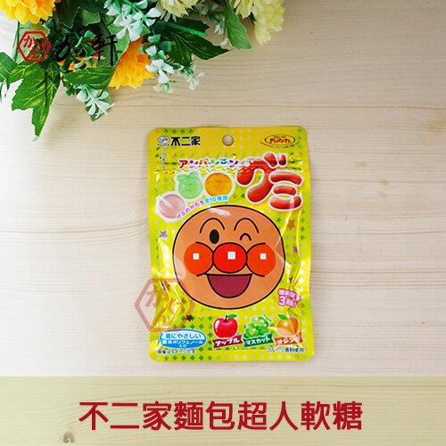 《加軒》日本不二家麵包超人軟糖(效期2017.05.31)