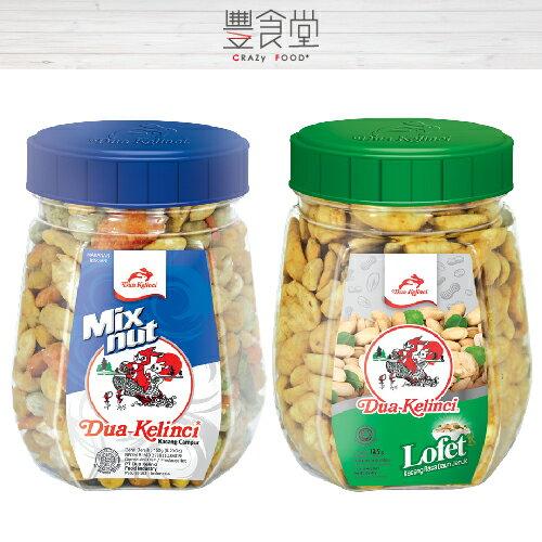 異國零食 印尼雙兔 DUA KELINCI 青檸風味花生 / 綜合脆豆 (罐)