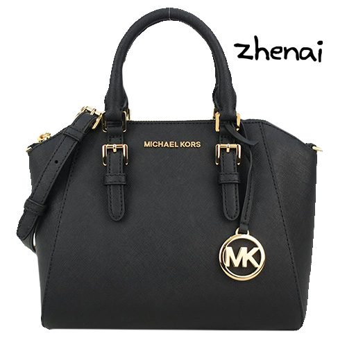 MK梯形包 梯形包 手提包 皮革 精品包包 女性包包 優惠組合非 Tommy kate spade CK Coach MJ LV Chanel Hermes