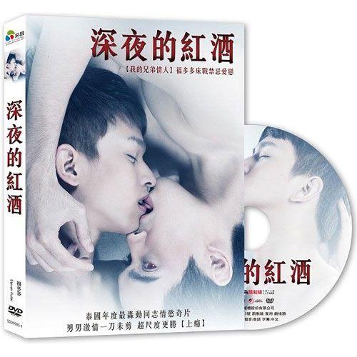 深夜的紅酒DVD福多多-未滿18歲禁止購買