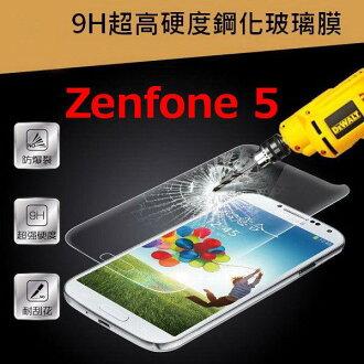 華碩 Zenfone 5 0.26mm 鋼化玻璃 螢幕保護貼 玻璃膜 防爆 弧角 疏油疏水 9H高硬度 防眩光 高透光度