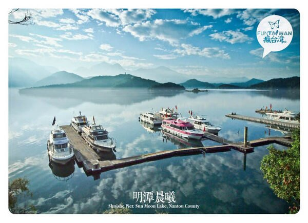 Ainmax 艾買氏網購專家:銷售冠軍美麗台灣創意景點明信片(十入組)P16