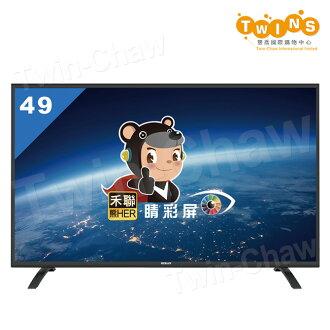 【禾聯HERAN】49吋LED液晶顯示器/電視-視訊盒(HD-49DC7-MA5-C08)