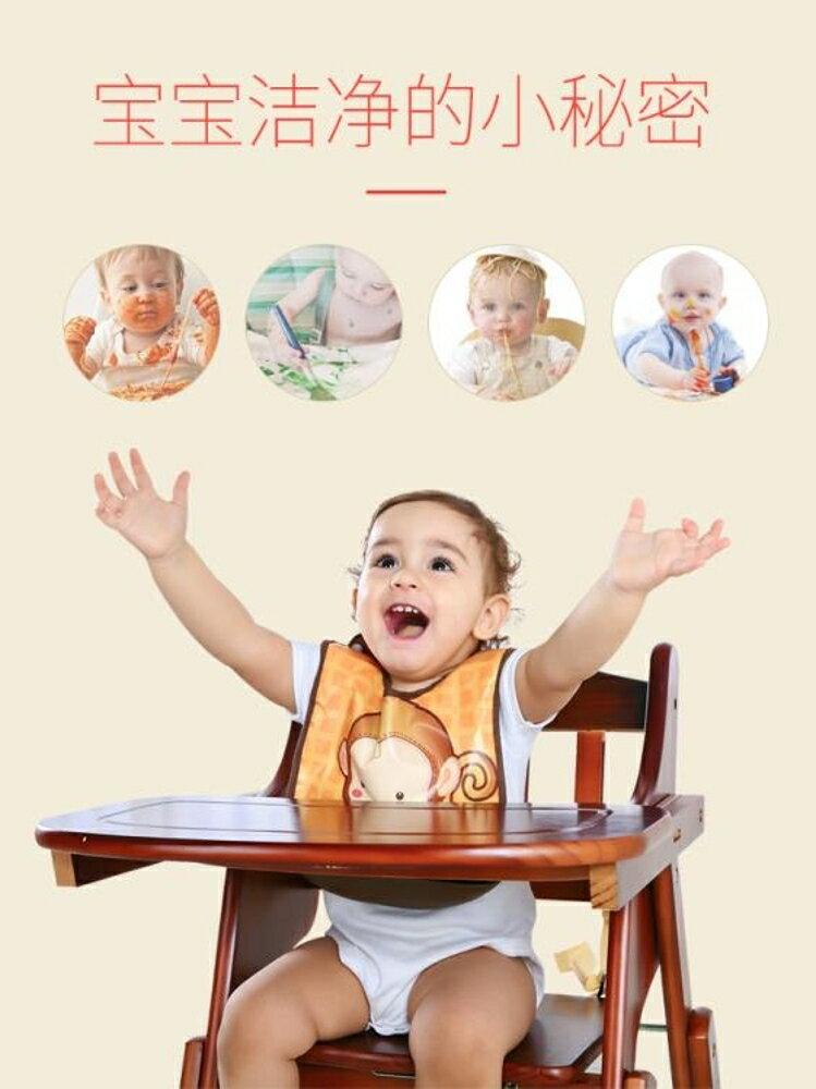 飯兜 防水兒童吃飯圍兜兒童圍嘴兒童小孩口水巾兒童硅膠食飯兜大號【全館82折】